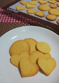 ★糖質オフ!おからの*バタークッキー*♪