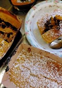 カボチャバナナ ♡米粉パウンドケーキ