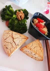 米粉と豆腐のザクザクスコーン