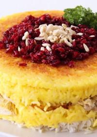 イラン♡ケーキのような鶏の炊き込みご飯