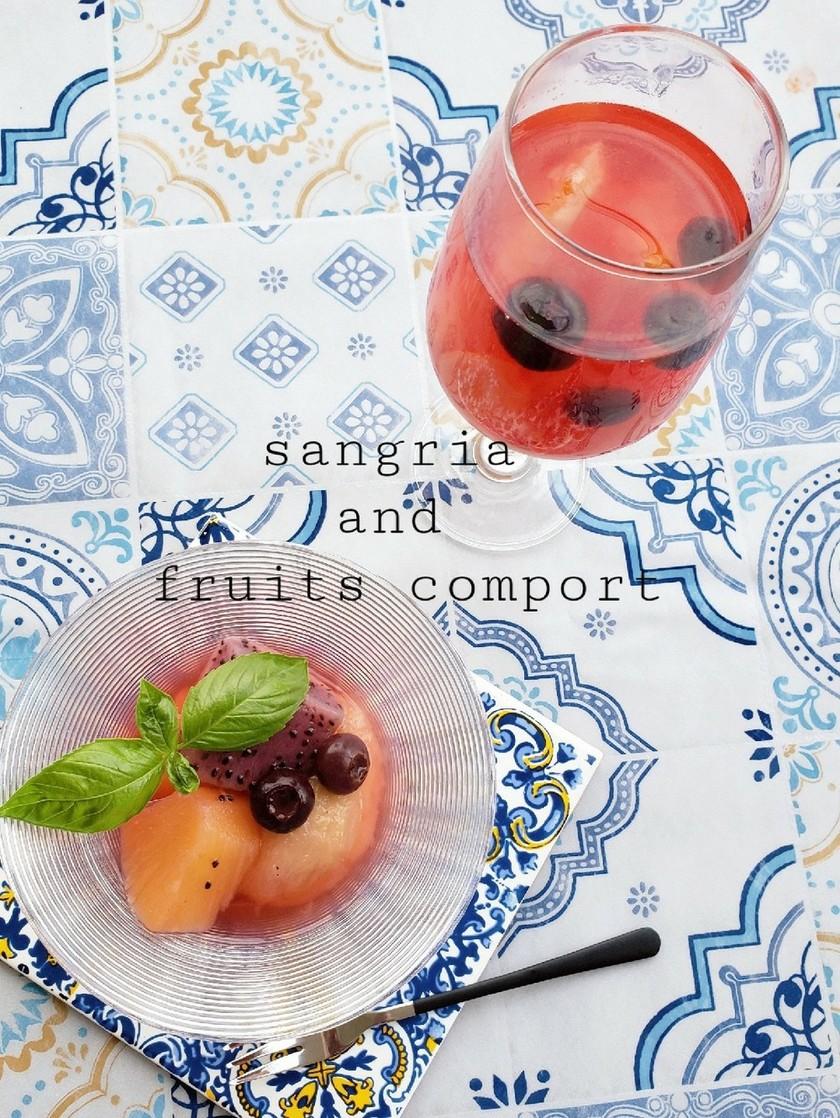 サングリアとフルーツコンポート