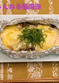 19.鮭ときのこのみそチーズホイル焼き