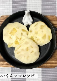 離乳食後期★甘い〜♡さつまいもパンケーキ