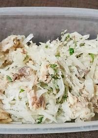 大根とサバ水煮缶のサラダ