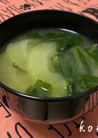 瓜と小松菜の味噌汁