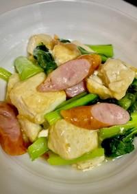 小松菜と粗挽きウインナーの塩豆腐炒め