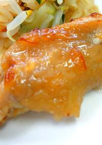 【保育園給食】鶏肉のママレード煮