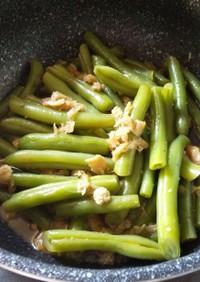 いんげん豆と油揚げの炒め煮
