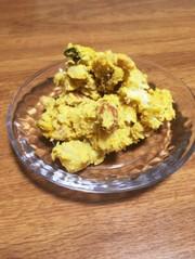 簡単 ミックスナッツと穀類のサマーサラダの写真