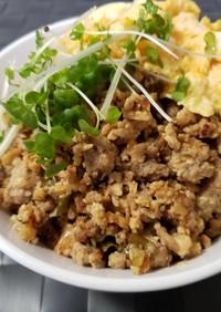 豆腐と豚挽き肉のそぼろ丼