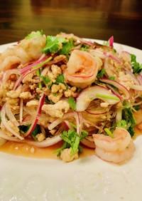 タイ風 春雨サラダ