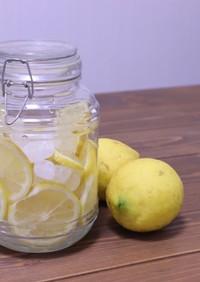超簡単!使えるレモンシロップ