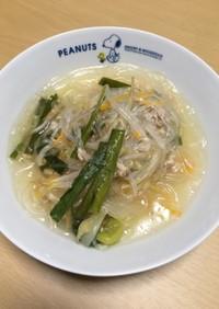 野菜と春雨の具沢山スープ