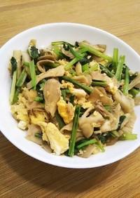 舞茸&小松菜&卵のソテー