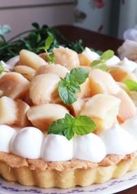 桃のヨーグルトカスタードタルト
