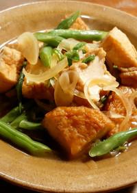 厚揚げ、薩摩揚げ、隠元、発酵玉葱の煮物