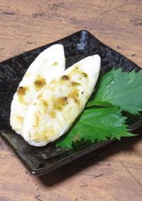 笹かまぼこの味噌焼き