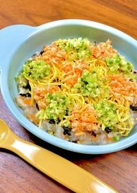 離乳食後期☆鮭ときゅうりの本格ちらし寿司