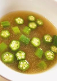夏野菜★ おくらのお味噌汁