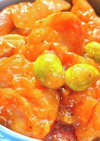 鶏トマト煮!「作りかた動画^_^」