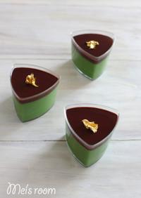 生チョコ×抹茶の簡単パンナコッタ