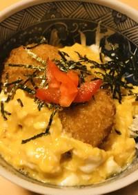 コロッケ&トロトロ半熟玉子丼