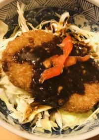 市販コロッケの赤味噌ソース&キャベツ丼