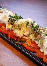 簡単でさっぱりトマトと豆腐の香味サラダ