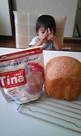 ココア・ピーナッツ・パン♪