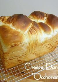 チーズシートでチーズデニッシュ