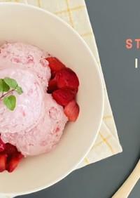 生クリーム無しふんわり濃厚苺アイス
