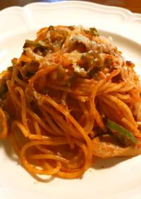 スパゲッティーナポリタン サルチャ
