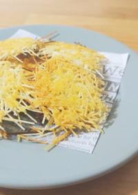 そうめんチーズせんべい