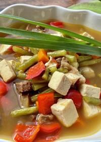 インドネシア♡野菜豆腐ビーフのスープ