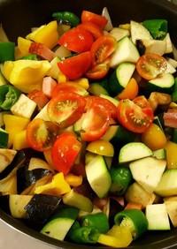ベーコンと夏野菜の彩りラタトゥイユ