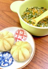 離乳食後期☆もちふわ肉まんと野菜スープ