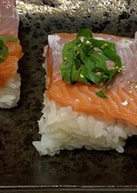 【幻の魚】ビワマスの押し寿司と炙り寿司