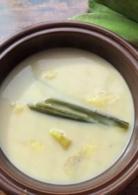インドネシア♡ココナッツミルクのデザート