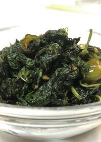 シソの葉の佃煮