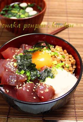 とろとろ♫ マグロ丼♫