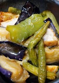 冷やして美味、夏野菜と厚揚げの和風マリネ