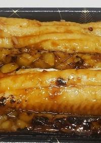 太刀魚と茄子のジューシーかば焼き重