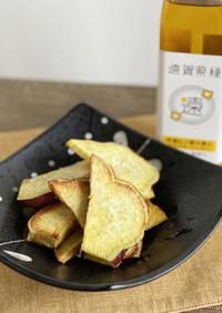 菜種油で作るサツマイモチップス