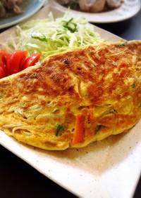 野菜たっぷり♡ドドーンと中華風オムレツ