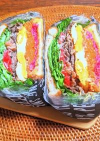 萌え断✿わんぱくしぐれ煮サンドイッチ