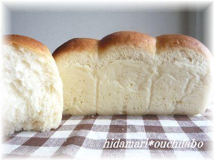 簡単ふわふわミニ食パン♪♪パウンド型使用