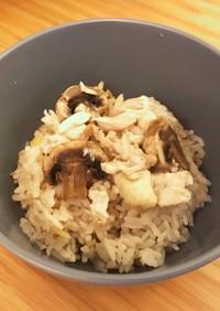 鶏ガラ きのこ炊き込みご飯