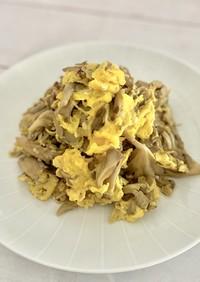 舞茸とふわふわ卵のガーリックバター炒め