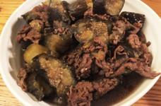 超簡単!秋にぴったりナスと牛肉の煮物