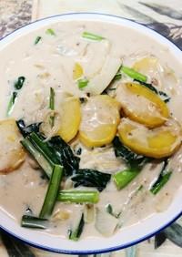 江戸菜とホタテのクリーム煮